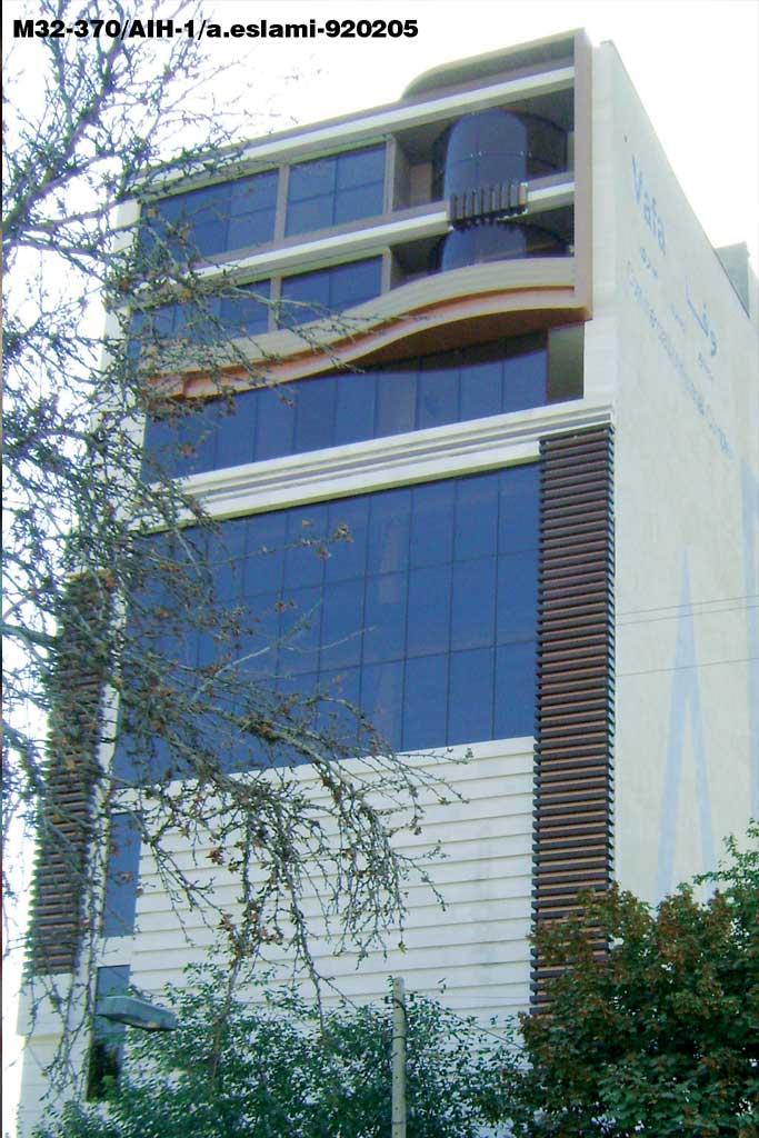 مجتمع تجاری اداری وفا - عفیف آباد شیراز